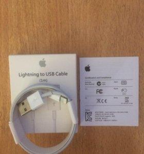 Сертифицированный кабель iPhone