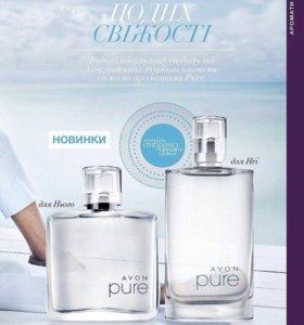 Avon Pure