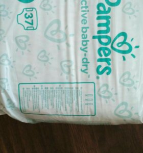 Pampers 5, activе baby dry