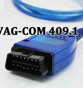 Сканер K-Line VAG-COM 409.1 USB