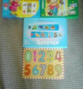 Развивающие обучающие игры для детей