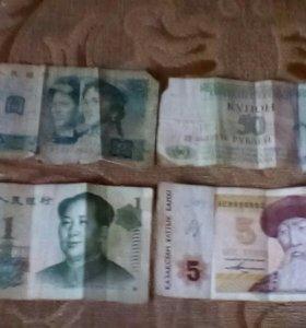 Иностранные деньги