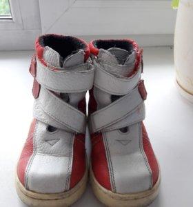 ботинки демисезонные р 22