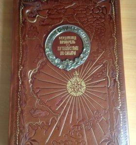 Подарочное коллекционное издание