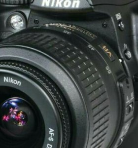 Nikon d5000+объектив Nikkor 18-55 mm
