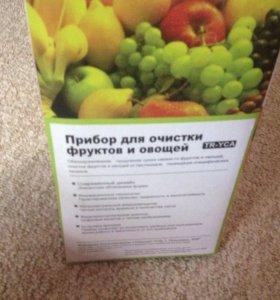 Прибор для очистки фруктов и овощей.