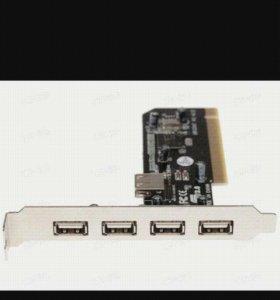 USB контролер