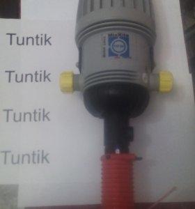 Mixrite 2502