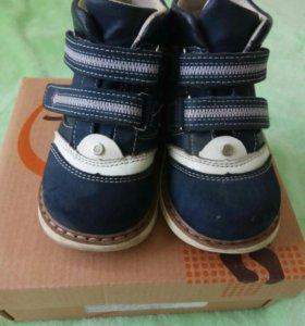 Ботинки демисезонные,детские, размер 23