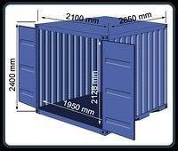5тонный ж/д контейнер