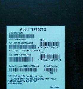 Продается планшет ASUS Transformer Pad TF 300 TG