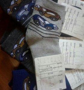 Носки махровые 3 пары