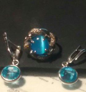 Серёжки серебрянные с кольцом