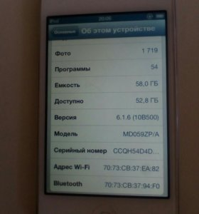Ipod touch 64гб