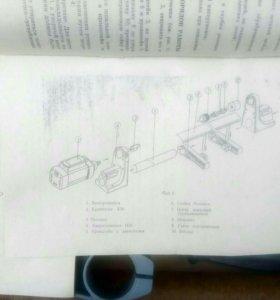 Набор для деревообработки