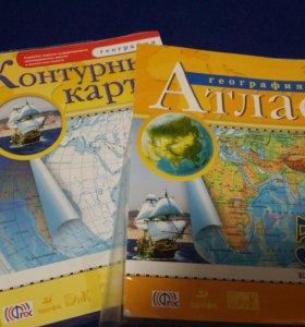 Атлас и контурные карты география 5 класс