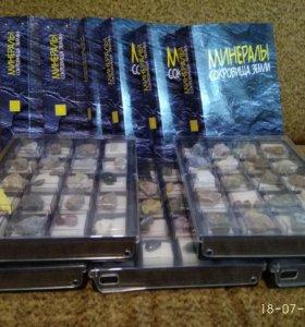 Журналы: Минералы сокровища земли и Энергия камней
