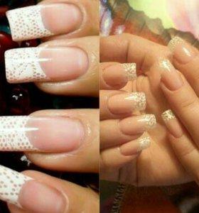 Дизайн ногтей,обучение