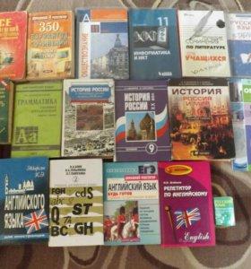 Учебники, книги, сборники и др.