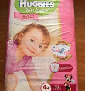 Подгузники Huggies Ultra Comfort для девочек 10-16