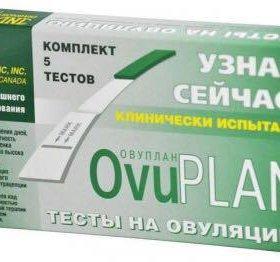 Тесты на овуляцию OvuPlan