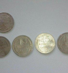 Советское серебро,монеты