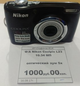 Nikon L23