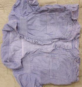 Болеро джинс размер 42