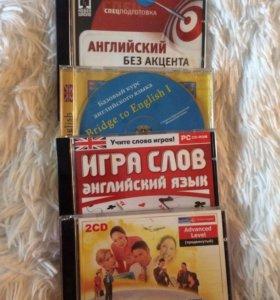 Английский для взрослых диск