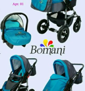 Коляска Bomani