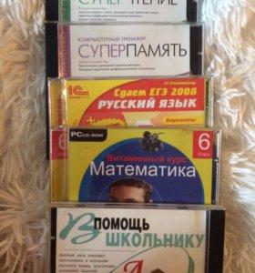 Развивающие программы диск