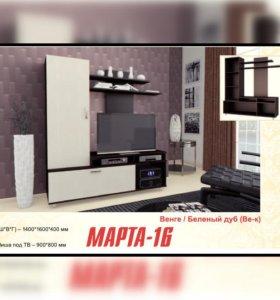 Гостиная Марта-16