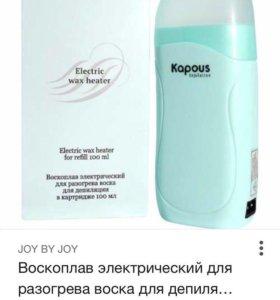Воскоплав электрический Kapous
