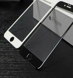 3D защитное стекло для iPhone 6/6s/7/8