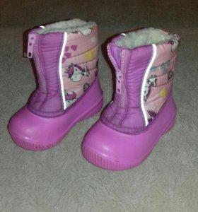 Сапожки для девочки