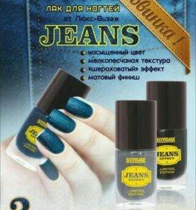 Лак для ногтей JEANS.