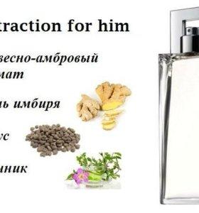Парный аромат
