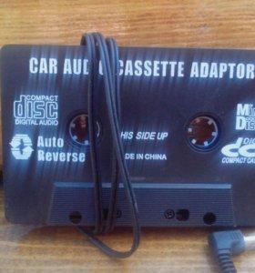 Кассетный адаптер AUX