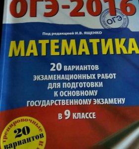 Ким по математики