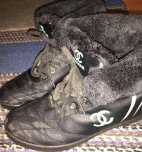 Женская обувь (зимняя)