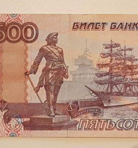 Редкая серия купюры 500 рублей