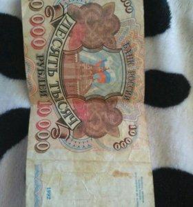 Деньги 1992 года