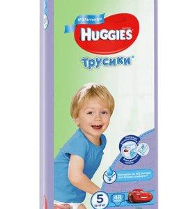 Трусики 5-ка для мальчиков HUGGIES (13-17кг) 48шт.