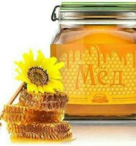 Мёд.Разнотравие.