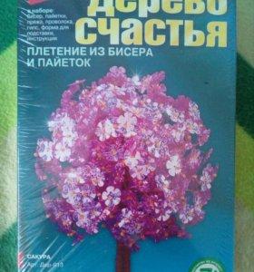 Дерево счастья из бисера, своuми руками