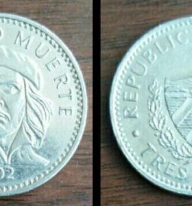 Монета 3 песо (Эрнесто Че Гевара), Куба, 1992 год