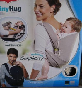 Переноска для малышей