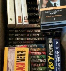 Книги по 50 и 100р