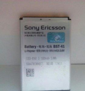 Аккумулятор для Sony Eruicsson