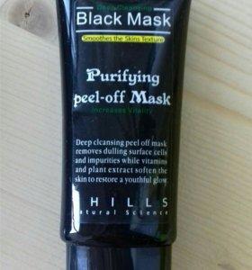 Маска для лица(черная)
